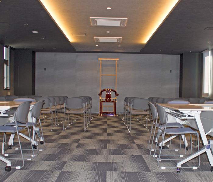 法要・会議スペース